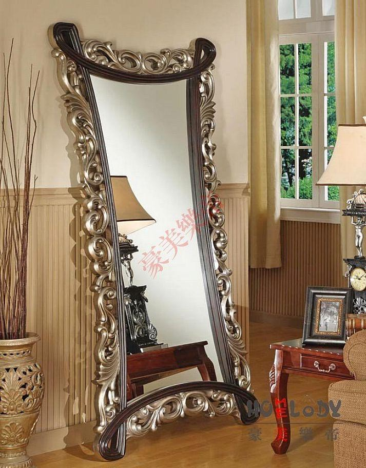 Extra Large Leaning Floor Mirrors