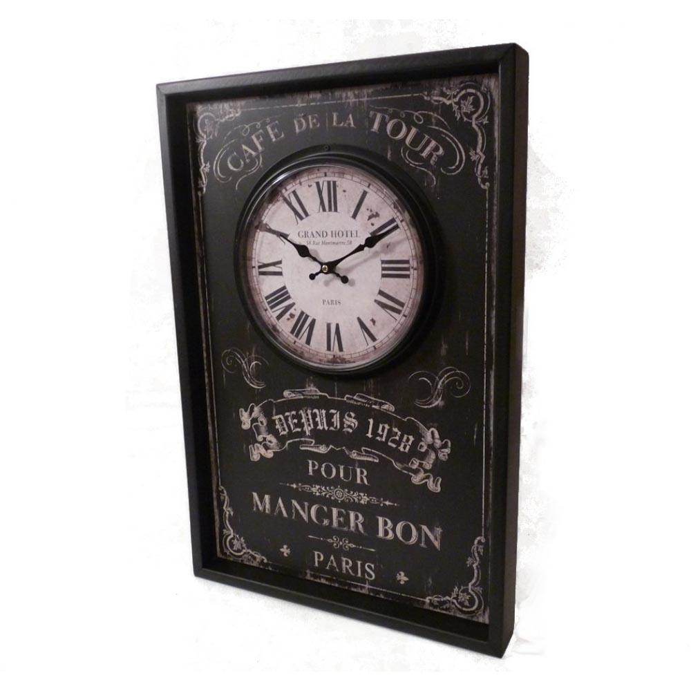 Retro Style Wall Clocks